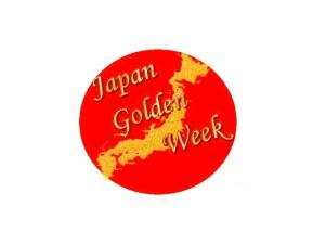feriado-golden-week1