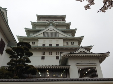 Ishige - Ibaraki - Japão