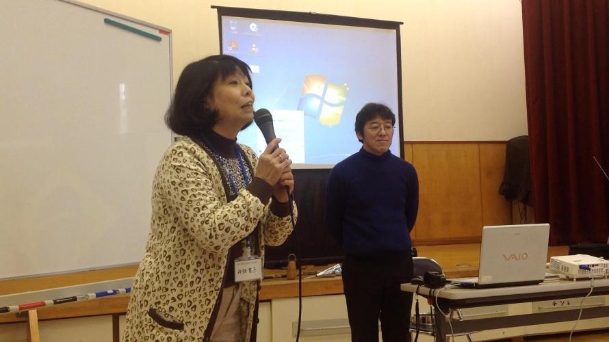 Centro comunitario de Ryugasaki (1)