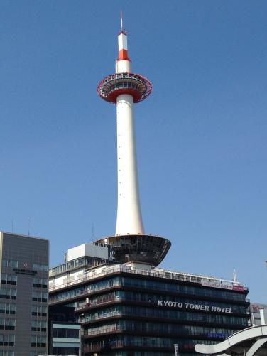 Kioto - Tower