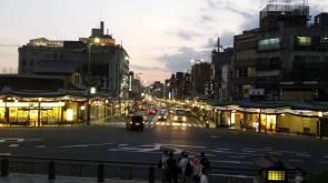 Kioto - japão