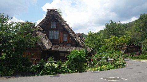 shirakawago - Japão