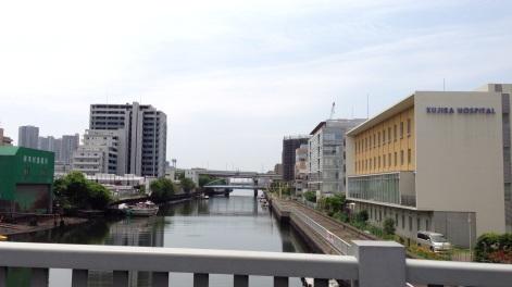 Koto - Japão -Kujira - Hospital