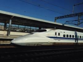 Nagoia Shinkansen - Japão