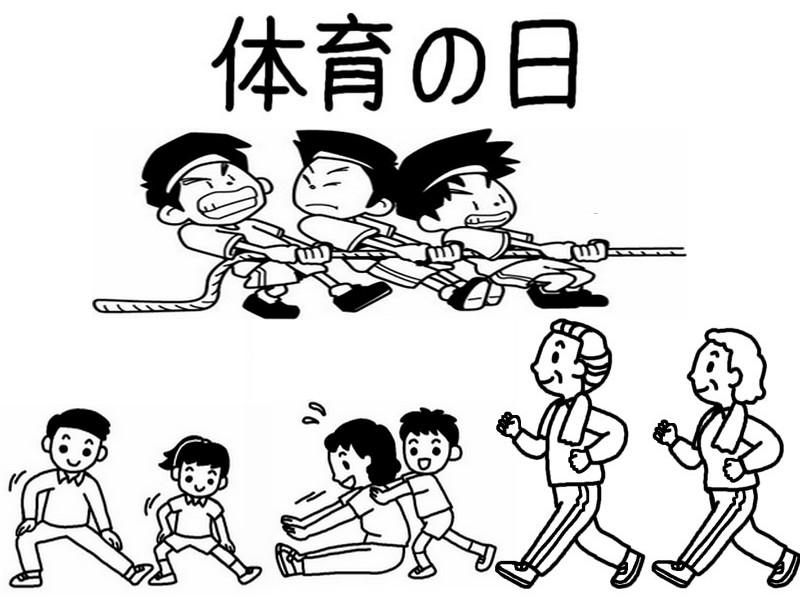 dia do Desporto Japao