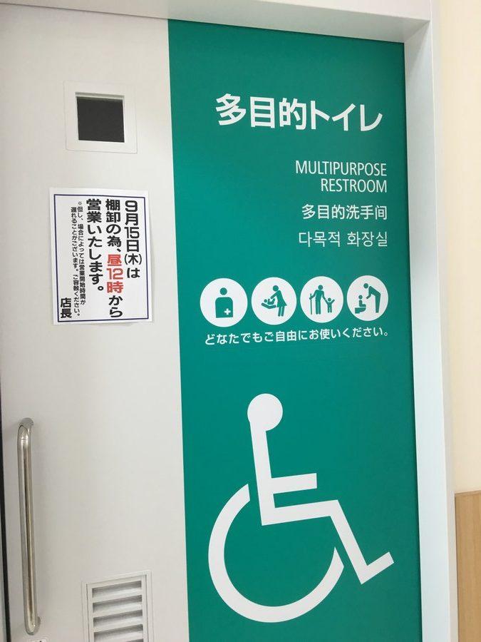 Banheiro para deficiente idosos e fraudario