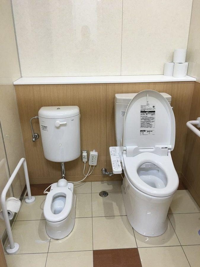 versão infantil de sanitário no japão